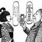 Yabancı Dil duymak