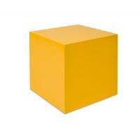 Sarı Kutu