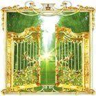 Cennet Kapısı